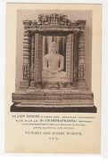 INDIA - JAIN SHRINE - 1910s ( 1924 ) - Postcards
