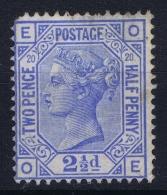 Great Britain SG 142 Mi 51 Yv 57 1873  Not Used (*) SG - 1840-1901 (Viktoria)