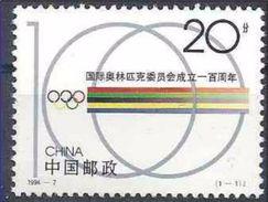 Chine JO D'Atlanta 1996 Centenaire Des Jeux Olympique Tp De 1994 Y&T N° 3220 MNH ** à 50 % - Summer 1996: Atlanta