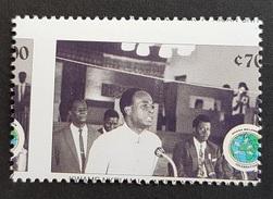 Ghana 1999 Millennium Kwame Nkumah Misplaced Perf. Looking As C70 Instead Of C700 - Description On Perf. - Ghana (1957-...)