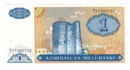 Azerbaijan 1 Manat 1992 S/N A1 UNC - Azerbaigian