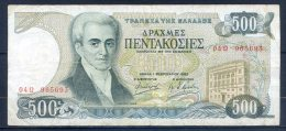 506-Grèce Billet De 500 Drachmai 1983 04O - Griekenland