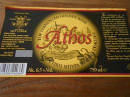 ETIQUETTE BIERE HET ANKER ATHOS - Cerveza