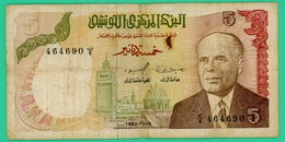 5 Dinars - Tunisie - 1980 - N° 464690 - TB+ - - Tunisia