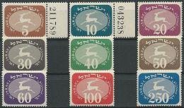 ISRAEL 1952 MI-Nr. Porto 12/20 ** MNH - Impuestos