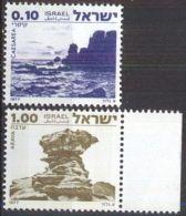 ISRAEL 1977 MI-Nr. 719/20 YII ** MNH - Israel