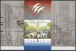 ISRAEL 1989 MI-Nr. Block 39 ** MNH - Blokken & Velletjes