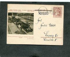Deutsches Reich Besetszung Poland Feldpostkarte 1939 - Deutschland