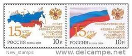 Russia 2008 The 15th Ann. Of Russian Parliament Flag COA Map 2v MNH - Stamps