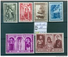 513-518 XX- - Unused Stamps