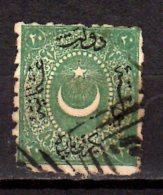 1869 Turkey / Türkei - Standart - Mi 14 - Used - As Per Scan -wz - 1837-1914 Smyrna