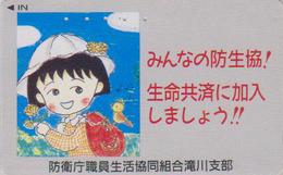 Télécarte Ancienne Japon / 110-011 - MANGA - CHIBI MARUKO CHAN - ANIME Japan Ancient Phonecard Telefonkarte - 8663 - BD