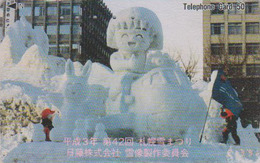 Télécarte Japon / 110-011 - MANGA - CHIBI MARUKO CHAN / Hokkaido Ice & Snow Festival - ANIME Japan Phonecard - 8665 - BD