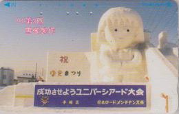 Télécarte Japon / 430-3399 - MANGA - CHIBI MARUKO CHAN / Hokkaido Ice & Snow Festival - ANIME Japan Phonecard - 8666 - BD