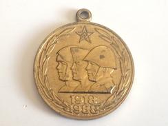 Medalla 1918-1988. 70 Aniversario Fuerzas Armadas. URSS. Rusia Comunista - Rusia