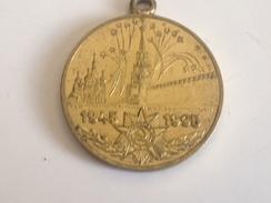 Medalla 1945-1995. 50 Aniversario Victoria 2ª Guerra Mundial. URSS. Comunista - Rusia