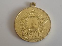 Medalla 1945-2005. 60 Aniversario Victoria 2ª Guerra Mundial. URSS. Comunista - Rusia