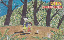 Rare Télécarte Japon / 110-011 - MANGA - CHIBI MARUKO CHAN - RIBON - ANIME Japan Phonecard - BD Comics TK - 8672 - BD