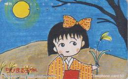 Télécarte Japon / 110-011 - MANGA - CHIBI MARUKO CHAN - ANIME Japan Phonecard - BD Comics TK - Movic 8673 - BD