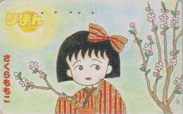 Rare Télécarte Japon / 110-011 - MANGA - CHIBI MARUKO CHAN - RIBON - ANIME Japan Phonecard - BD Comics TK - 8674 - BD