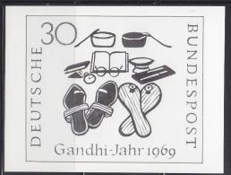 GERMANY (1969) Symbols Of Gandhi (cookware, Books, Sandals, Glasses, Beggar's Bowl)*.  Photo Essay Of Unaccepted Design - Mahatma Gandhi