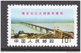 PRC 1004  **  BRIDGE - Unused Stamps