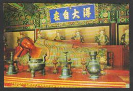 China - Post Card - Beijing - Temple Of The Sleeping Buddah - Used - Buddhism