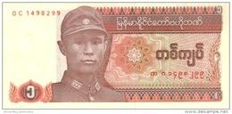 MYANMAR 1 KYAT ND (1990) P-67a UNC  [MM101a] - Myanmar