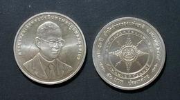 Thailand Coin 50 Baht 2004 50th National Intelligence Agency - Thailand