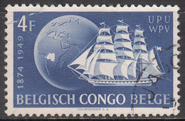 BELGIAN CONGO    SCOTT NO. 258    USED     YEAR  1949 - Congo Belge