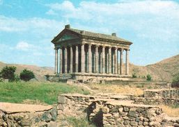 Armenia - Garni Temple - Printed 1981 / Stationary - Armenia