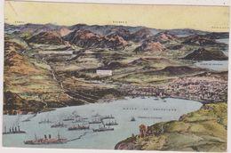 BULGARIE,BULGARIA,BALGARIJA,1917,golfe De Salonique,campement Des Alliés,bateau De Guerre,plan,map - Bulgarie