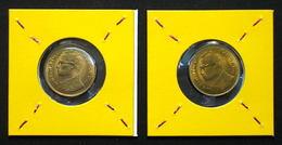 Thailand Coin 1977 25 Satang (Rice Stalks) Y109 (2 Types) - Bronze UNC - Thailand