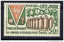 Côte D´Ivoire 1963 Y&T 208 ** - Côte D'Ivoire (1960-...)