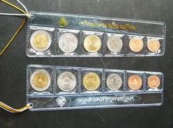 Thailand Coin 2011 - 2012 Circulation 0.25-10 Baht UNC - Thaïlande