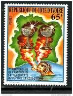 Côte D´Ivoire 1978 Y&T 474 ** - Côte D'Ivoire (1960-...)