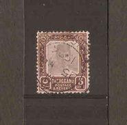 MALAYA - TRENGGANU 1921 5c SG 31 FINE USED Cat £5 - Trengganu