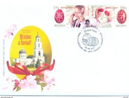 2017. Easter, FDC, Mint/** - Easter