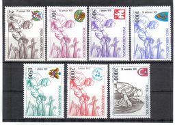 XAX32 VATICAN  1980   MICHL  764/70 ** Postfrischer SATZ SIEHE ABBILDUNG - Vatikan