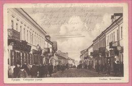 Biélorussie - Belarus - GRODNO - Domstrasse - Judaica ? - Feldpost - Guerre 14/18 - Belarus