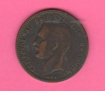 Grecia Greece 10 Lepta 1882 A - Grecia
