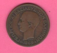 Grecia Greece 10 Lepta 1869 BB - Grecia