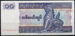 Myanmar - 10 Kyats 1996 UNC - Myanmar