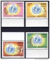 ERITREA Erythrée 1996 MNH ** UNICEF Children Nurses - Bambini UNICEF Infermieri - Eritrea