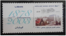 Lebanon 2004 Mi. 1445 MNH Stamp - 125th Anniv Of St George Hospital & University - Lebanon