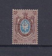 Russia Empire 1857 Stamps # 2 - Gebruikt
