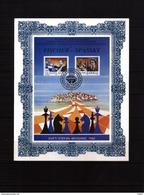Jugoslawien / Yugoslavia 1992 Sveti Stefan Chess Match Fischer- Spassky For World Chess Champion Commemmorative Leaflet - Scacchi