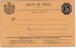 RUMÄNIEN 1873 - MiNr: P 2 - Postal Stationery
