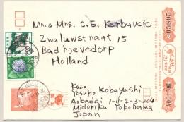 Nippon - 1974 -Carte Postale With Additional Stamps And Happy New Year From Yokohama To Badhoevedorp / Nederland - 1926-89 Keizer Hirohito (Showa-tijdperk)