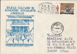 63597- JIMBOLIA- CULTURE AND EDUCATION DAYS, SPECIAL COVER, 1988, ROMANIA - 1948-.... Republics
